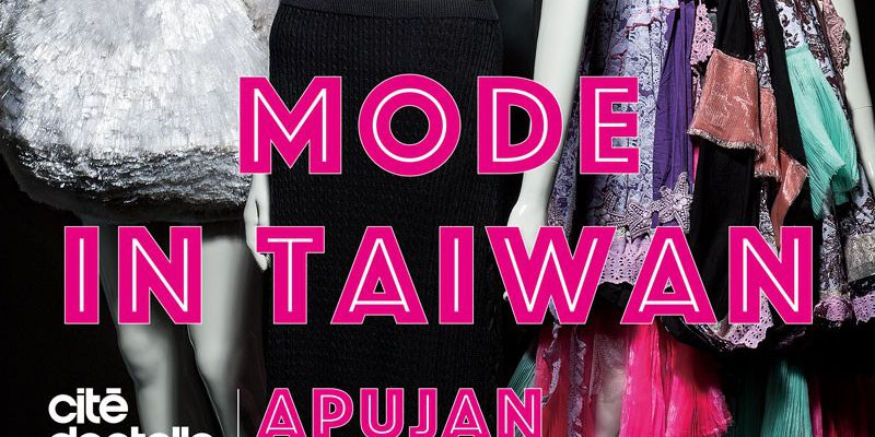 Expo-Mode-in-Taiwan-2017-Calais